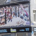 Guillaume Desmarets // Chasseurs dans la neige © Eric Danhier